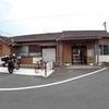 小野田線:妻崎駅 (つまざき)