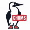チャムス(CHUMS)とかいう超かわいいおしゃれリュックブランドについて紹介するよぉwww(リュックブランドまとめ)