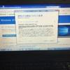 サポート終了過ぎたWindows7は無料で10へアップグレードできるか検証した。