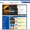 【映画】最近の映画Webサービス事情 ~映画を見に行くのには映画.comを使ってる~