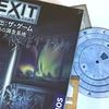 簡単なボードゲーム紹介【EXIT 脱出:ザ・ゲーム 北極の調査基地】