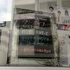 2017/04/02 クリープハイプモバイル会員限定ツアー「秘宝館」〜満開栗の花〜
