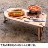 YOKAのトライポッドソロテーブルが良いぞ!!
