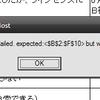 Excelマクロ(VBA)の単体テストを書いてみました。