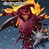 『MM9─destruction─ [Kindle版]』 山本弘 創元SF文庫 東京創元社