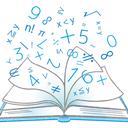数学科女子の一人暮らし
