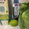 《月10万円貯めるリアル家計簿》6/11に使ったお金~お家レモンサワーが美味しすぎる件~