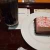 エクセルシオールのベリーアーモンドケーキ