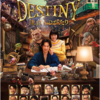 【堺雅人】DESTINY 鎌倉ものがたりの豪華版ブルーレイ&DVDを最安値で予約する!