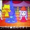 【第2回】人生ゲームDX Ⅳ 報告2
