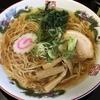 麺喰らう(その 29)中華そば