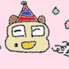 【記念日】彼の誕生日に彼の好物とか色々作ってあげた!【誕生日ご飯】