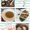 今日の朝食2019/08/05  中華料理仙雲ランチ