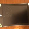 子供の勉強に電子パットを導入!