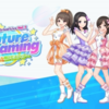 Sphere Virtual Live Vol.1 Future Streaming -バーチャル飛びだスフィア- 2021/8/22 セトリ