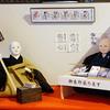 大須の万松寺で働く「福よせ雛」