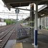 鉄道の日常風景35...南海みさき公園駅の多奈川支線ホーム20190514