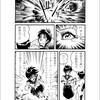 コマ割り漫画練習15枚目