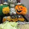 かぼちゃのロールケーキにハロウィンデコレーション♪