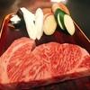 【高輪 花香路】「ステーキハウス 桂」でのボトルシャンパン付き鉄板焼ディナー