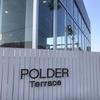 カフェで洗車や車の販売も?ポルダーテラス(POLDER  Terrace)鹿児島東開店はオシャレだった!