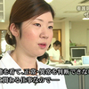 【イジメ】新人看護師が、仕事をやめたくなる理由は?・・・やはりイジメ・パワハラが原因か?