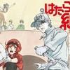 海外の反応「2018年夏アニメの覇権はどの作品だと思う?」