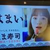 リニューアルされた「はま寿司」、勝手がわからずオタオタする