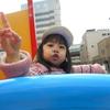 公園に行ったよ~^^