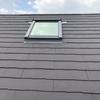 屋根の不具合を指摘してくるイーグル建創というリフォーム会社の営業にはくれぐれもご注意ください