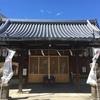 巣ごもりの日/八尾神社