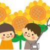 【夏休み 工作お手伝い】木の貯金箱作り