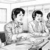 新人間革命 大山(44)|2017年2月23日