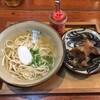 沖縄旅行記(食事編)