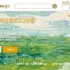 報酬は仮想通貨払い ブログサービス「Maybugs」が韓国で大人気