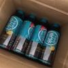 Amazon定期オトク便「やかんの麦茶」をセール価格でGET