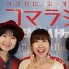 第12回 HONEY on BERRYのUkulele Doki 2020年2月4日(火)