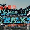"""【徹底予想!!】ドラクエの最新作""""ドラクエGO""""の中身を完全予想!!"""