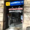 【バルセロナ観光・旅行】プリントアウトはWorkcenter(ワークセンター)