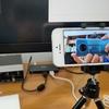 ウェブカメラを買わなくとも、古いスマホが代わりに使える (Iriun webcam)