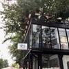 樹上咖啡館(シューシャン・カーフェイグアン)