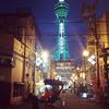 飛田新地「鯛よし百番」にて、大正期の遊廓建築を見る。その3 もしくは、江戸〜戦後にかけての大坂の遊郭の歴史。