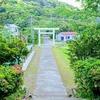 「さよなら!、田舎暮らし」:館山洲宮地区の観光スポット 1、洲宮神社