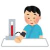 血圧が気になるアナタへ!我慢せず血圧を下げるための方法を紹介します!