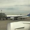 【ANA】上海行特典航空券が取りやすかったから2泊3日で行ってきたよ〜NH969便 HND → SHA ビジネスクラス搭乗記