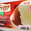 貴族ワイ、2000mlのアイスクリーム※を購入しご満悦