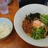 「麺屋 達」さんでラーメンじゃない物を食べてきました(^O^)/
