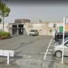 グーグルストリートビューで駅を見てみた 鹿児島本線 荒木駅