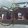 箱根三社参り① 箱根神社、九頭龍神社(新宮)を参拝(Hakone, Hakonejinja, Kuzuryujinja)