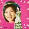 桜田淳子ものがたり「頑張り屋の天使」